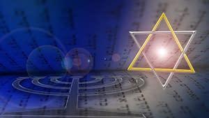 ইহুদি ধর্ম